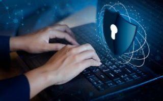 Как пройти подготовку по курсу информационной безопасности