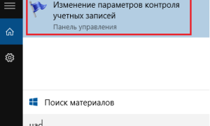 Как разблокировать издателя в windows 10 программы не будут запускаться
