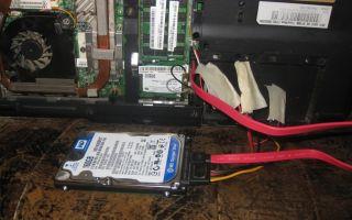 Как подключить второй жесткий диск к ПК или ноутбуку: обзор основных способов