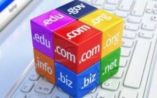 Зарегистрировать домены