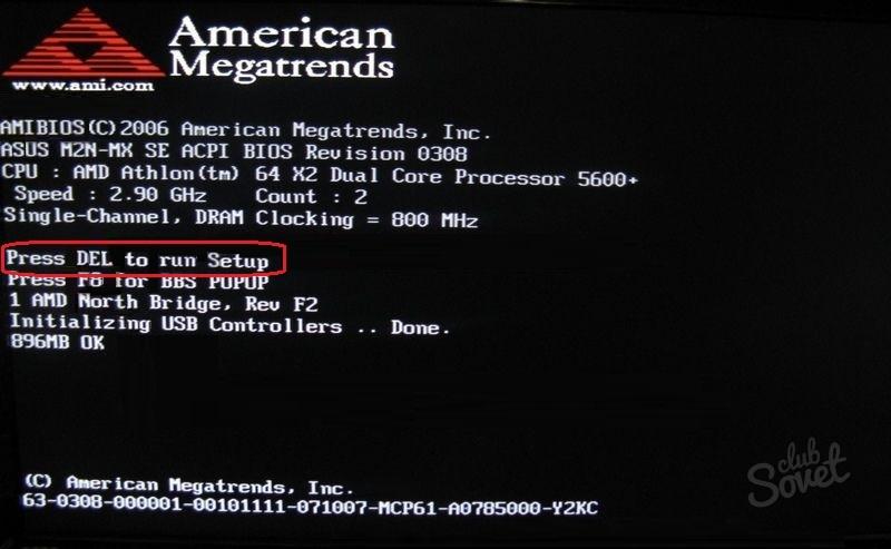 Вход через «Восстановление» (для Windows 8 и 10)
