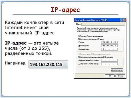 Способы распознавания внешних IP на Windows